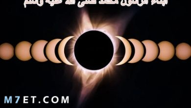 Photo of ابناء الرسول محمد صلى الله عليه وسلم