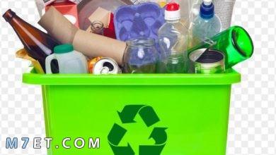 Photo of طريقة اعادة تدوير البلاستيك في السعودية