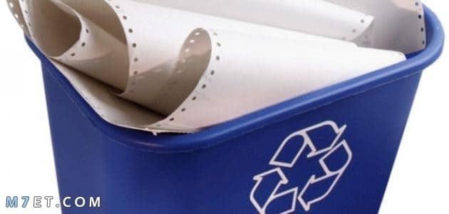 اعادة تدوير الورق