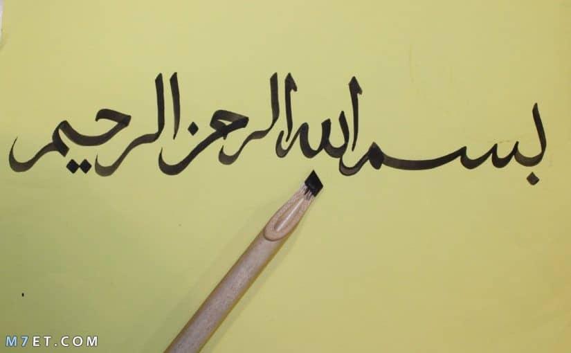 التوابع في اللغة العربية