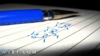 Photo of التوابع في اللغة العربية بالتفصيل