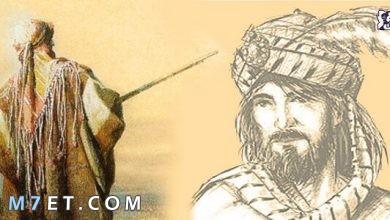 Photo of من هو الشاعر الذي قتله شعره وما هو البيت الذي قتله