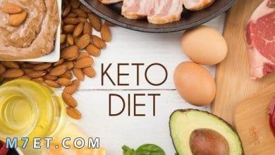 Photo of الكيتو دايت نظام غذائي قوي للتخسيس وتجارب مذهلة