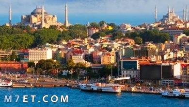 Photo of اجمل اماكن سياحية في إسطنبول 2021