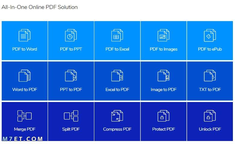 تصغير حجم ملف PDF اون لاين