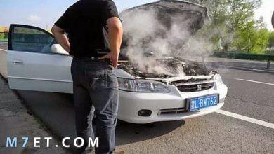 Photo of اسباب ارتفاع حرارة السيارة وكيفية تجنبها