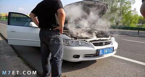 اسباب ارتفاع حرارة السيارة