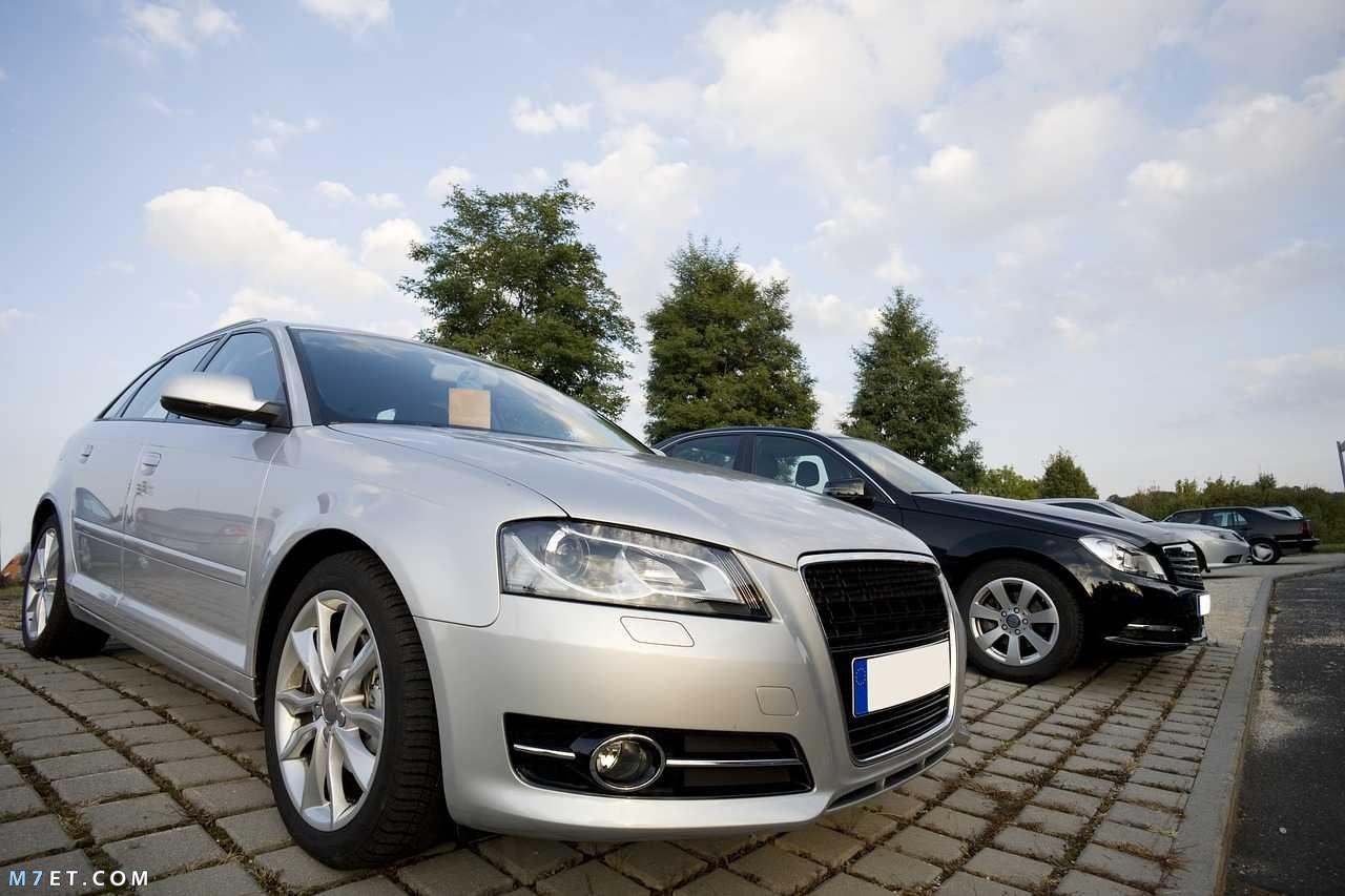 شراء سيارات من المانيا عن طريق النت