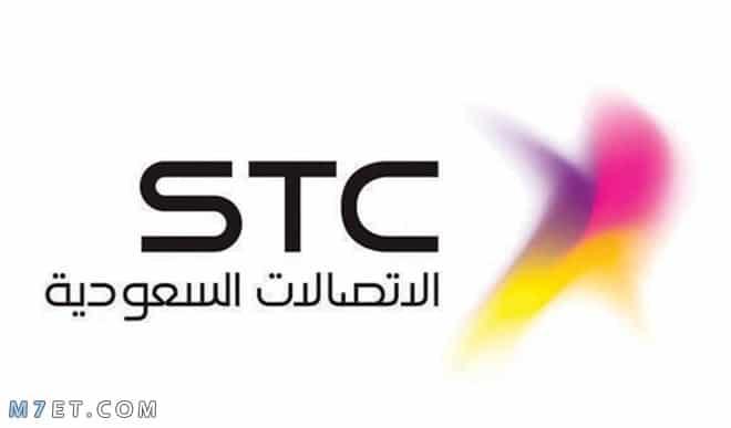 شركات الاتصالات السعودية
