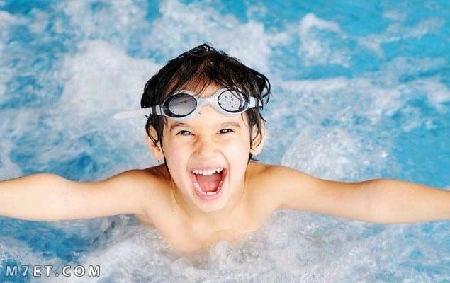 فوائد السباحه للأطفال