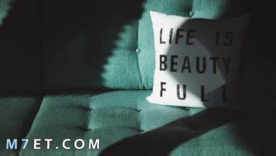Photo of كلام عن الحياة والحب والناس للفيس بوك