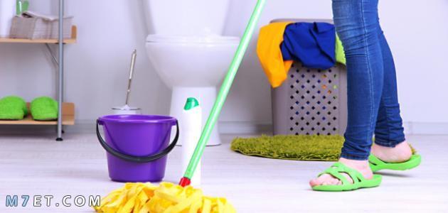 كيفية تنظيف المنزل