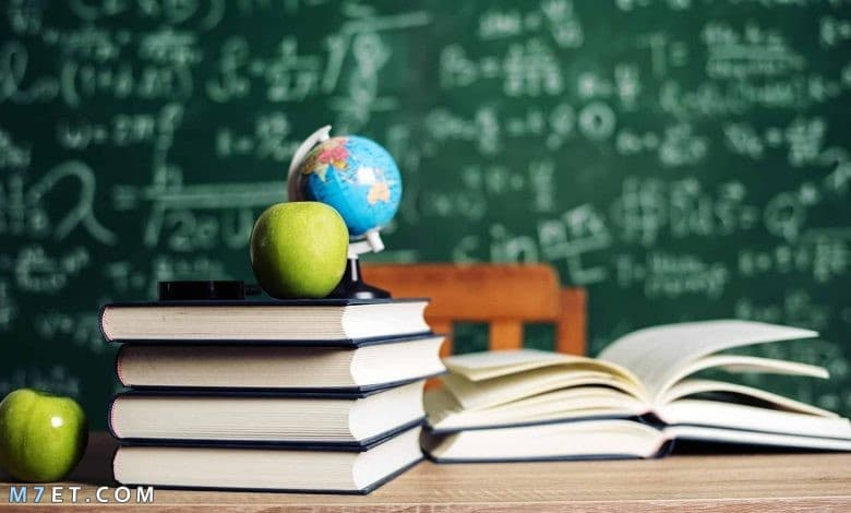 الوسائل التعليمية