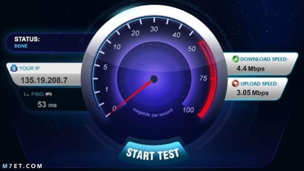 اسباب بطء وضعف سرعة شبكة الانترنت