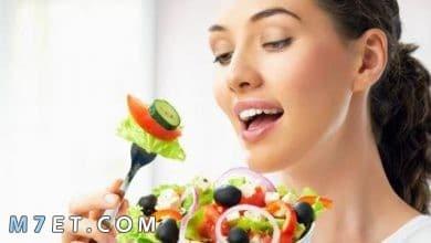 Photo of نظام غذائي صحي لزيادة الوزن للنساء