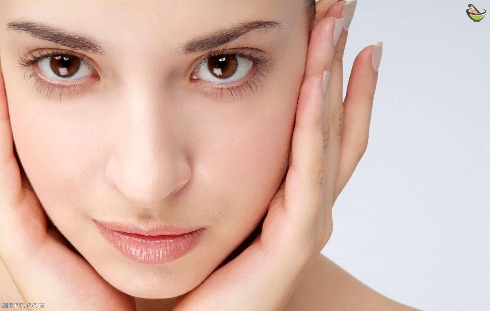وصفات لتفتيح الوجه