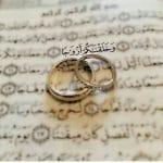 اجمل صور عبارات التهنئة بالزواج 2021
