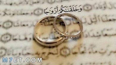 Photo of اجمل صور عبارات التهنئة بالزواج 2021