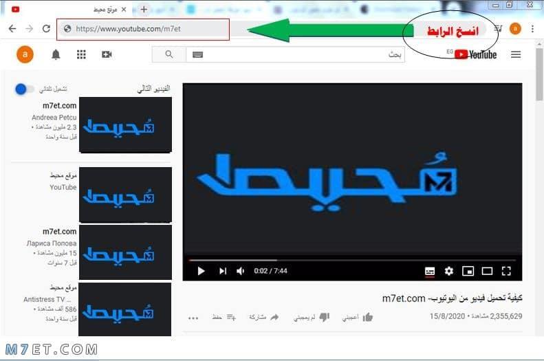 اسهل الطرق لتحميل فيديو من الانترنت