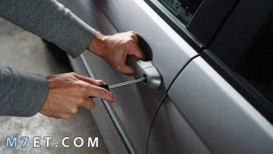 Photo of أدوات لحماية سيارتك من السرقة بأقل التكاليف 2021