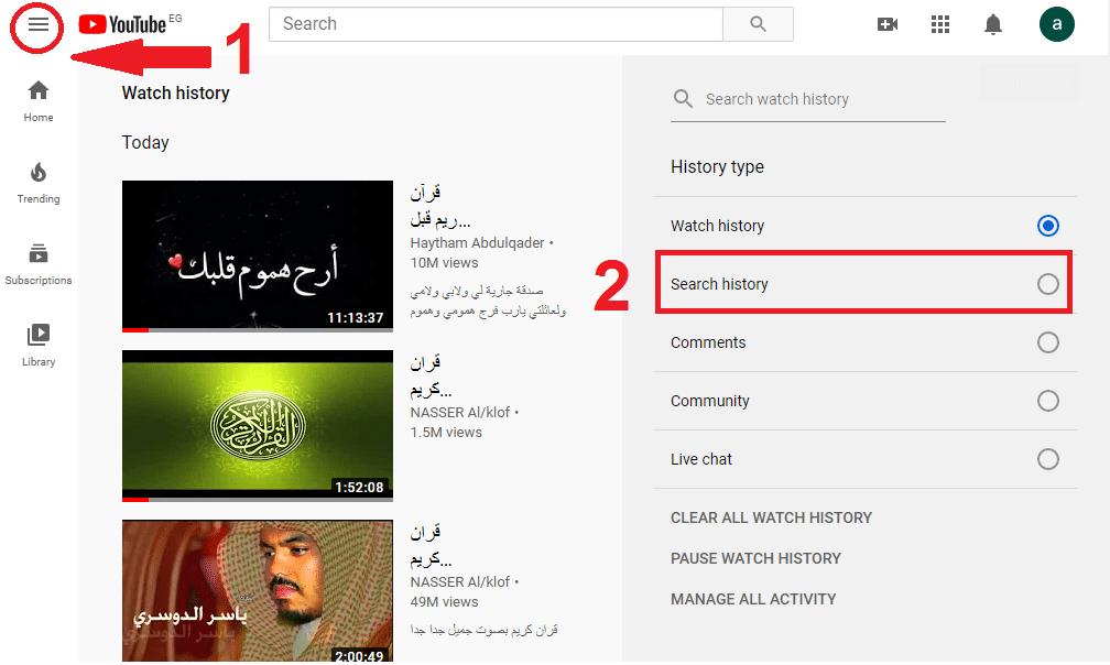 طريقة حذف قائمة البحث في اليوتيوب