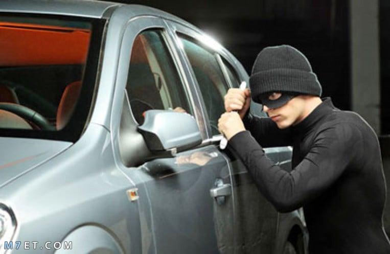 أدوات لحماية سيارتك من السرقة بأقل التكاليف