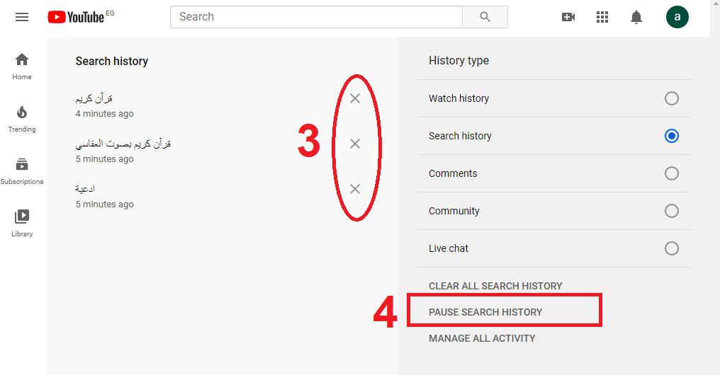 حذف سجل تصفح اليوتيوب