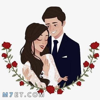 صور ورمزيات التهنئة بالزواج