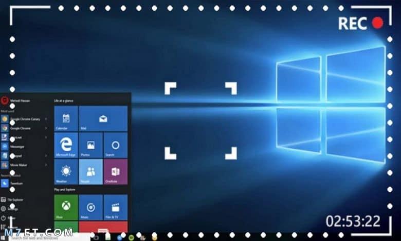تسجيل فيديو لشاشة الكمبيوتر