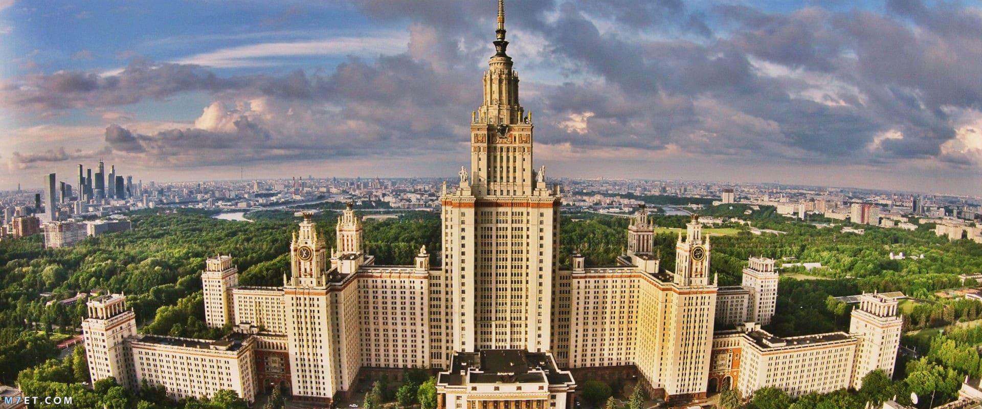 الجامعات الروسية المعترف بها في مصر