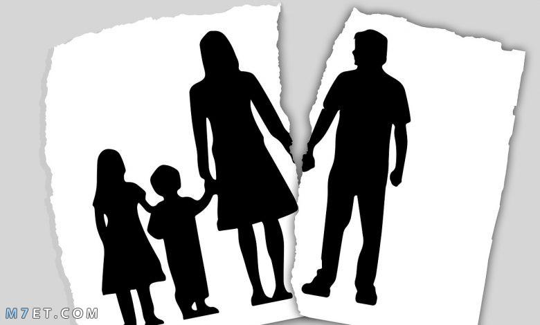 أبغض الحلال عند الله الطلاق