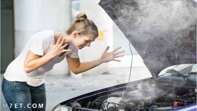 أسباب ارتفاع حرارة السيارة عند الوقوف