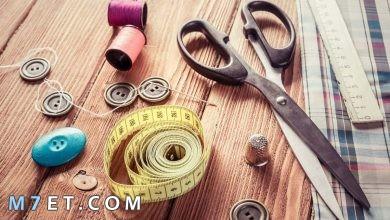 Photo of ادوات الخياطة بالتفصيل ونصائح لتعلم الخياطة بسهولة