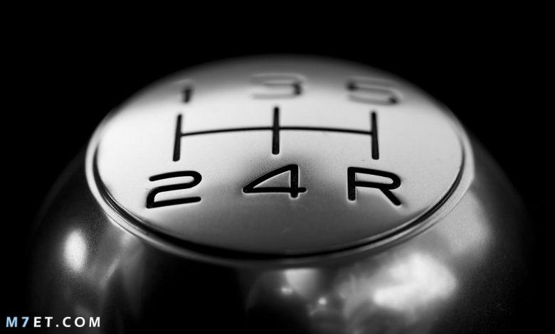 أسماء قطع غيار السيارات باللغة الإنجليزية