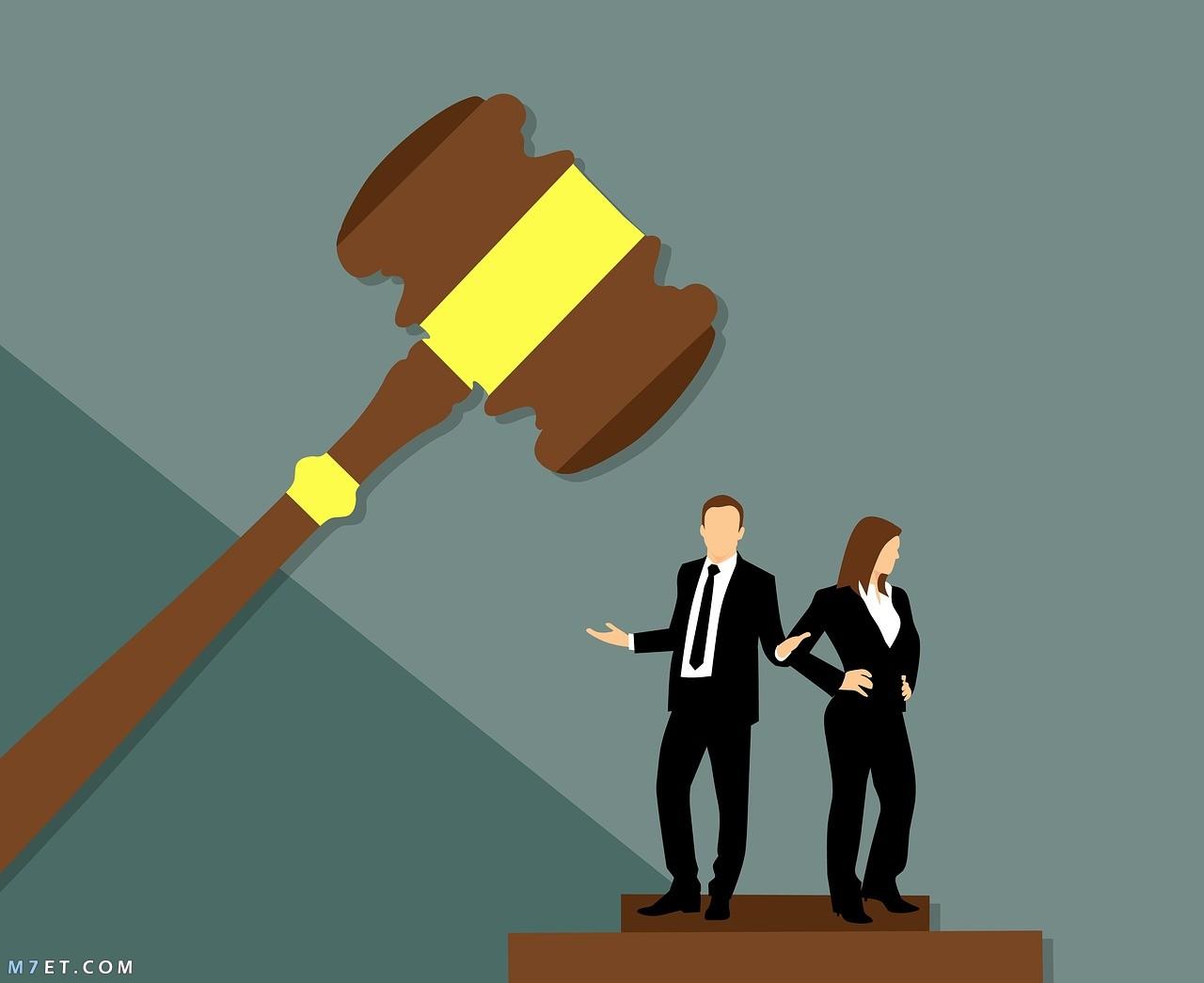 ابغض الحلال عند الله الطلاق1