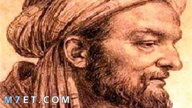 Photo of من هو ابن حجر العسقلاني