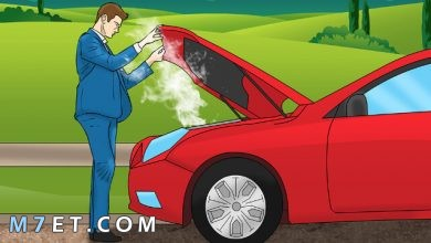 Photo of أسباب ارتفاع حرارة السيارة عند الوقوف