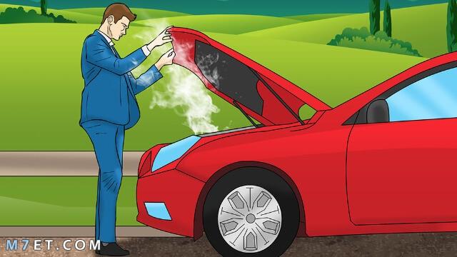 ارتفاع حرارة السيارة عند الوقوف