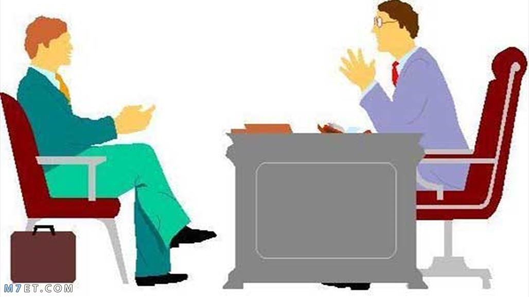 اسئلة في المقابلة الشخصية