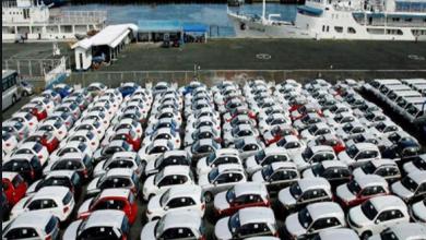 Photo of طرق استيراد سيارات من امريكا الى السعودية 2021