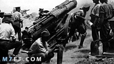 Photo of اسباب الحرب العالمية الثانية واهم نتائجها