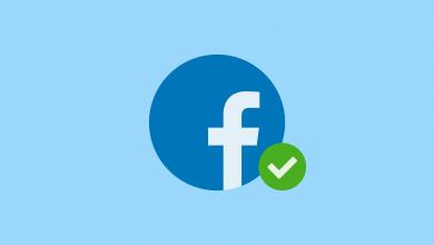 Photo of تعريف الفيس بوك الحديث في 2021