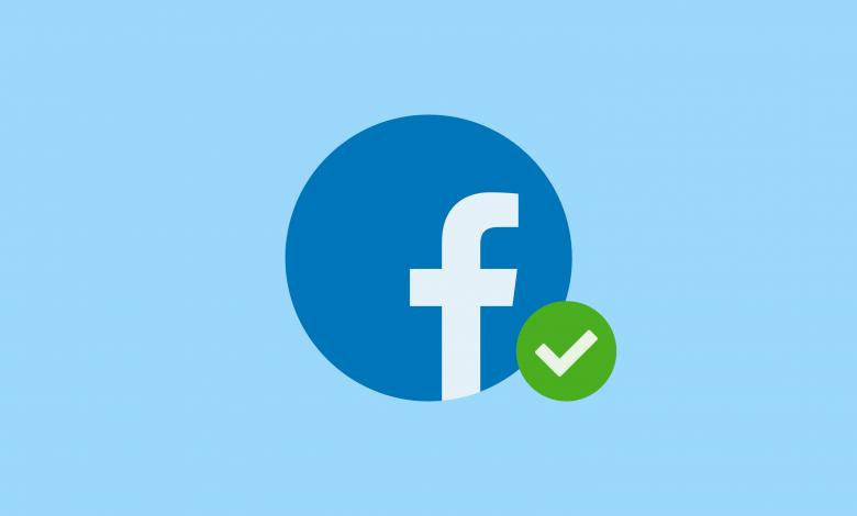 تعريف الفيس بوك الحديث في 2021