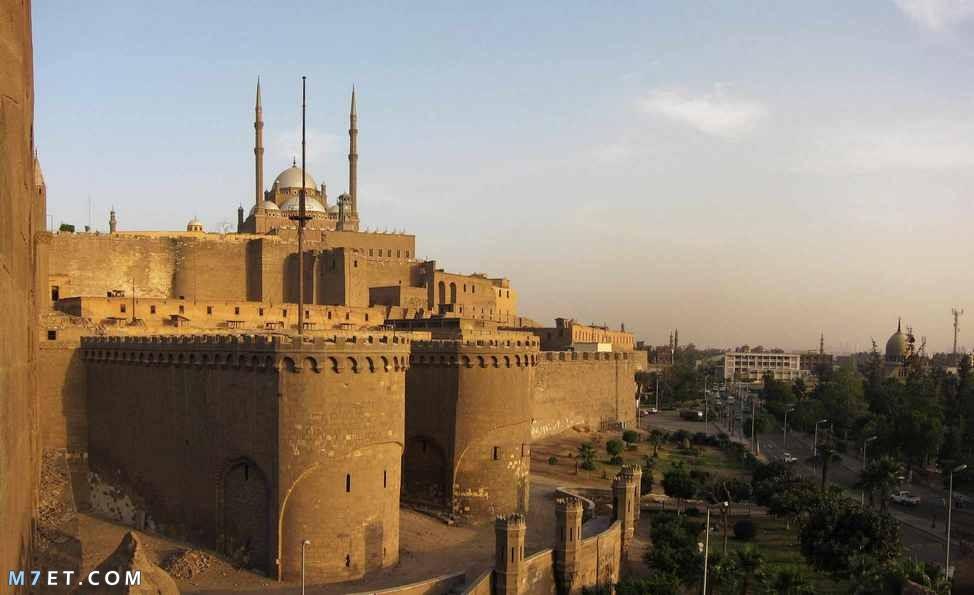 القلعة- مصر