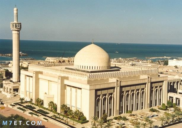 المسجد الكبير- الكويت