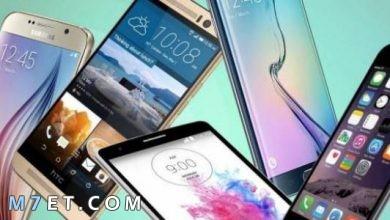 Photo of الهواتف الذكية الحديثة في 2021