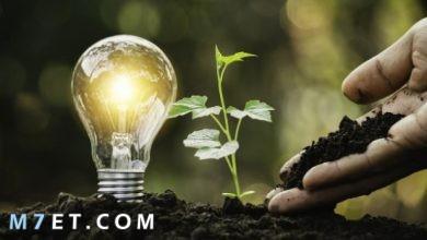 Photo of انواع الطاقة وأهم مصادرها وما هي أهمية الطاقة في حياتنا