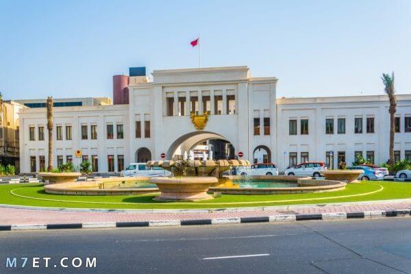 باب البحرين- البحرين