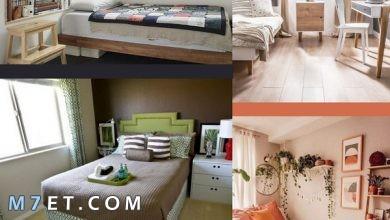 Photo of ترتيب غرفة النوم الضيقة في 9 خطوات فقط من هندسة الديكور