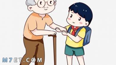 Photo of 10 خطوات لتعليم الاحترام للاطفال